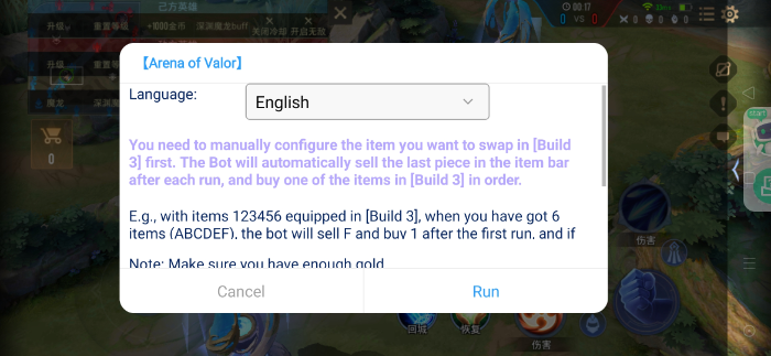 How to switch custom equipment automatically in Arena of Valor 3